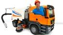 Bruder подметательно-уборочная машина - новые игрушки для мальчиков распаковывай и играй в игрушки!
