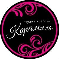 Заработать моделью онлайн в шадринск работа без опыта в новокузнецке для девушек
