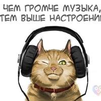 Фотография страницы Анжелики Тюриной ВКонтакте