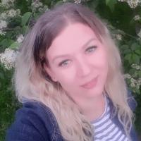 Личная фотография Ирины Малютиной