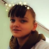 Личная фотография Таяны Мироновой