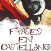 Фразы на испанском
