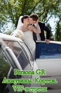 воронеж аренда машин на свадьбу