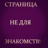 Фотография анкеты Гаухар Манарбековой ВКонтакте