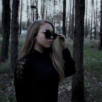 Личная фотография Карины Гурко