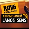 Lanos Community