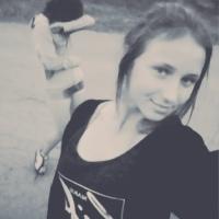 Фотография страницы Ксении Васильевой ВКонтакте