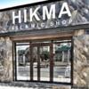 HIKMA ISLAMIC SHOP