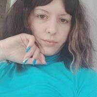 Алина Журавлёва