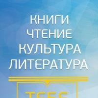 Логотип БИБЛИОНИКА