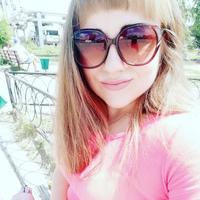 Фотография страницы Марии Богатыревой ВКонтакте