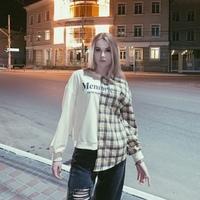 Фотография Валерии Волковой ВКонтакте