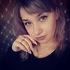 Катерина Захарченко