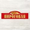 Пироговая 29