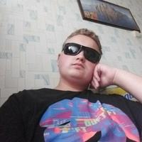Фотография анкеты Артёма Куликова ВКонтакте
