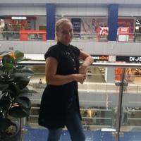 Фотография страницы Марии Шумских ВКонтакте