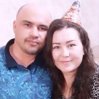 Фотография страницы Зариночки Салимзяновой ВКонтакте