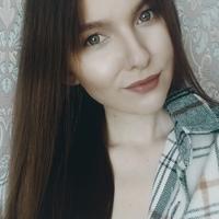 Фото Анны Рудаковой