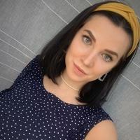 Личная фотография Юлии Кияткиной