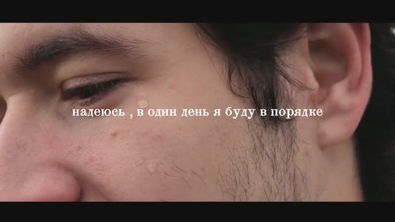Eeleya phoon - Photon (Перевод)