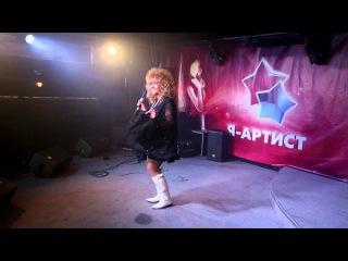 Наталья Буйницкая