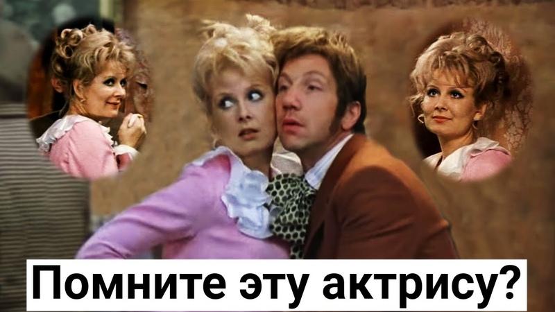 Эве Киви Эстонская блондинка советского кино