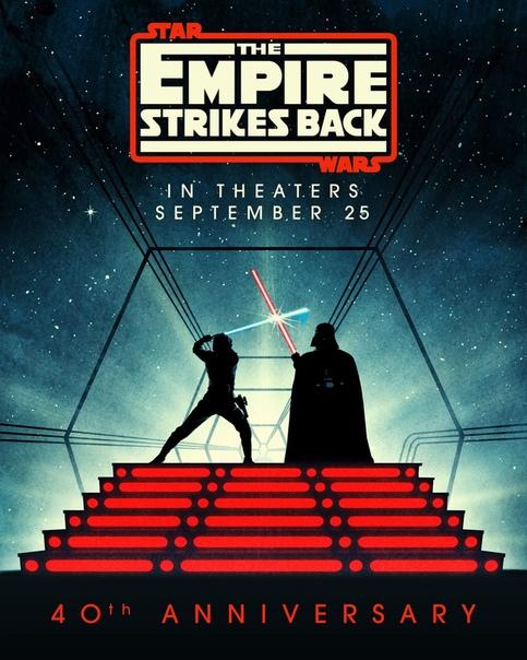 Постер грядущего ре-релиза блокбастера «Империя наносит ответный удар» в честь его 40-летия