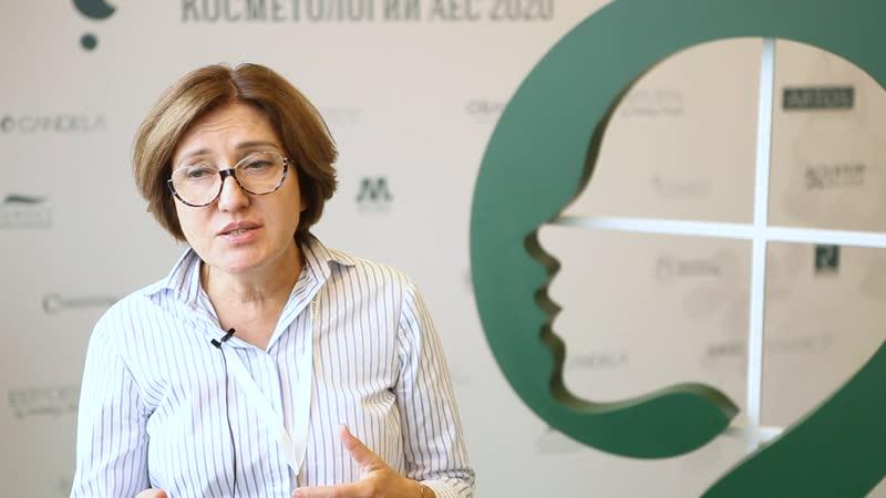 Разумовская Елена Александровна о второй Конференции по нежелательным явлениям в эстетической косметологии AEC 2020