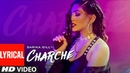 Charche Full Lyrical Song Sarika Gill Snappy Kaptaan Latest Punjabi Song New Punjabi Songs