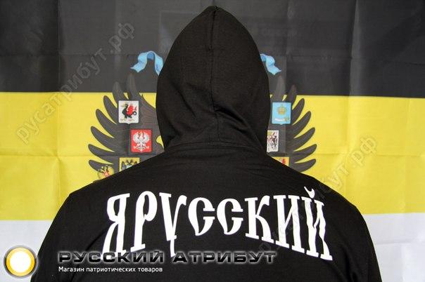 Русские картинки я русский