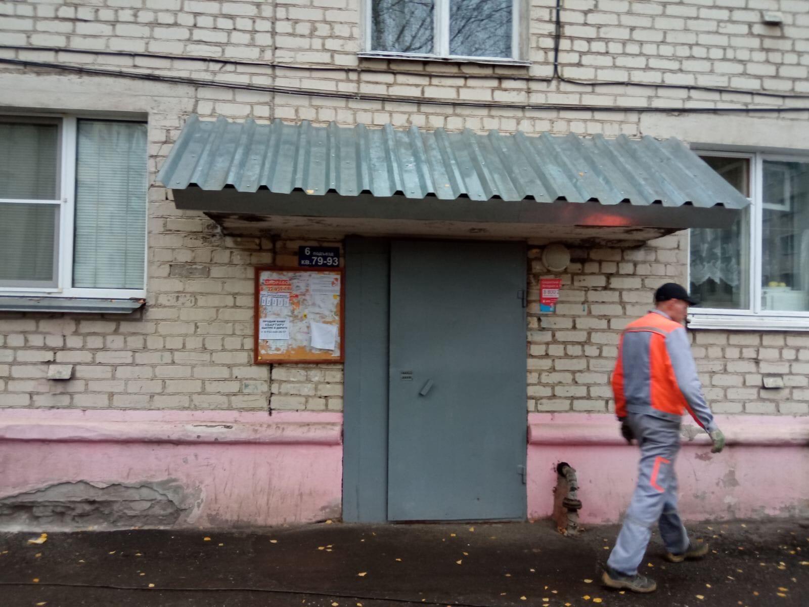 Октябрьский проспект дом 34 изготовление и установка