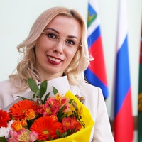 Валерия Валерьева