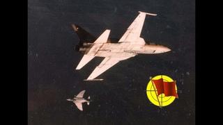 Тактика ведения воздушного боя парой и звеном. Учебный фильм для ВВС США из 60-х (перевод)