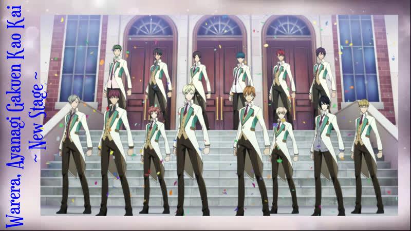 Warera Ayanagi Gakuen Kao Kai New Stage Starmyu 3 ED 12 rus sub TV