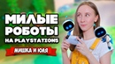 МИЛЫЕ РОБОТЫ на Playstation 5, Первая Игра на PS5 ♦ Astro's Playroom