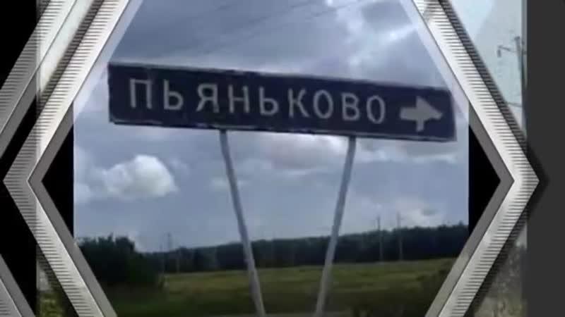 Умом Россию не понять Анатолий Кулагин mp4