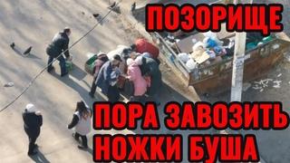 В России пенсионеры возле мусорки устроили драку за просроченную еду