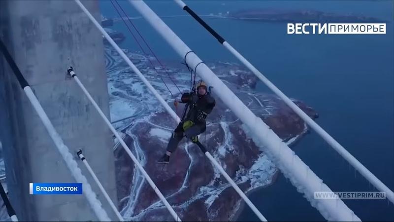 Фотограф из Владивостока рассказал как ему удалось снять видео с альпинистом на вантах моста
