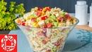 Шикарный САЛАТ и, Главное, Всем Нравится! Рецепт салата с пекинской капустой