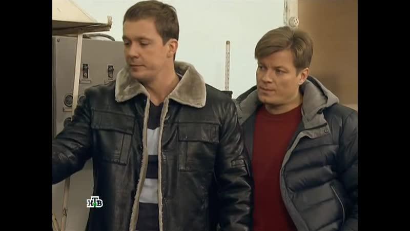 Возвращение Мухтара 2 8 сезон 65 серия