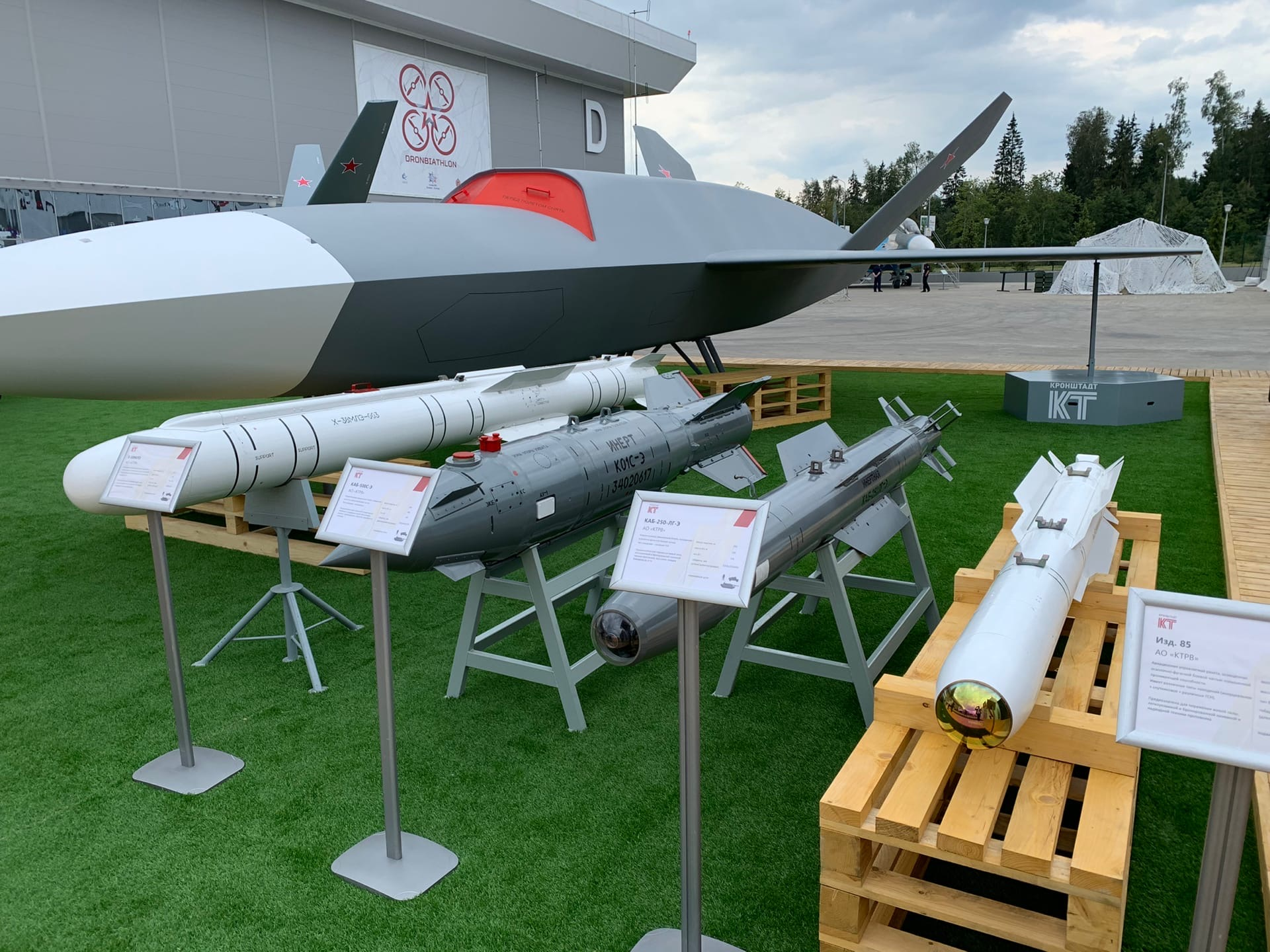 UAVs in Russian Armed Forces: News #2 - Page 4 UcOvDs04BDI