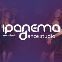 Логотип Студия танцев Ipanema в Новосибирске Школа