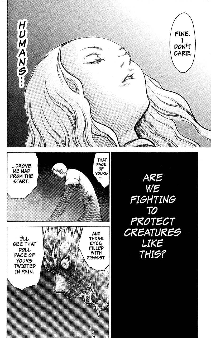 Claymore, Chapter 15, image #12