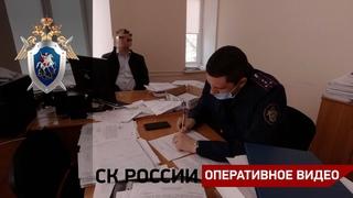 Начальник департамента администрации Евпатории задержан по подозрению в превышении полномочий
