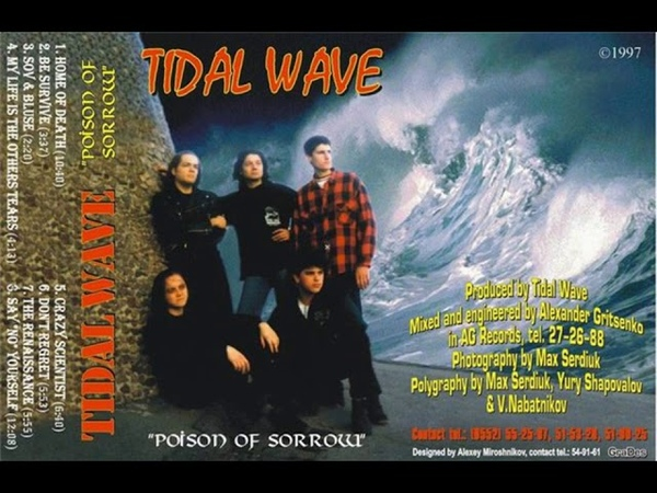 Tidal Wave г Херсон Home of Death 1997 год Альбом Poison Of Sorrow