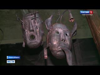 """Выставка """"Тайны Инквизиции"""" Россия 1"""