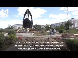 """В Улан-Удэ """"трудолюбивые мигранты"""" осквернили памятник павшим русским воинам в Чечне и Афганистане"""
