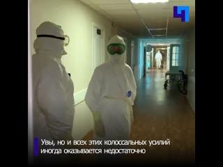 О героях нашего времени из Кингисеппа: как работают  медики «в красной зоне»
