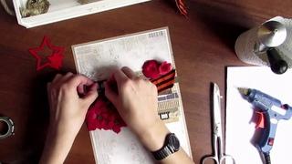 Большой формат (А4) открытки к празднику Победы вместе с цветами Freetany Flowers