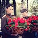 Фотоальбом Дмитрия Мурашева